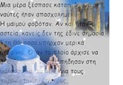 greek translation and subtitling